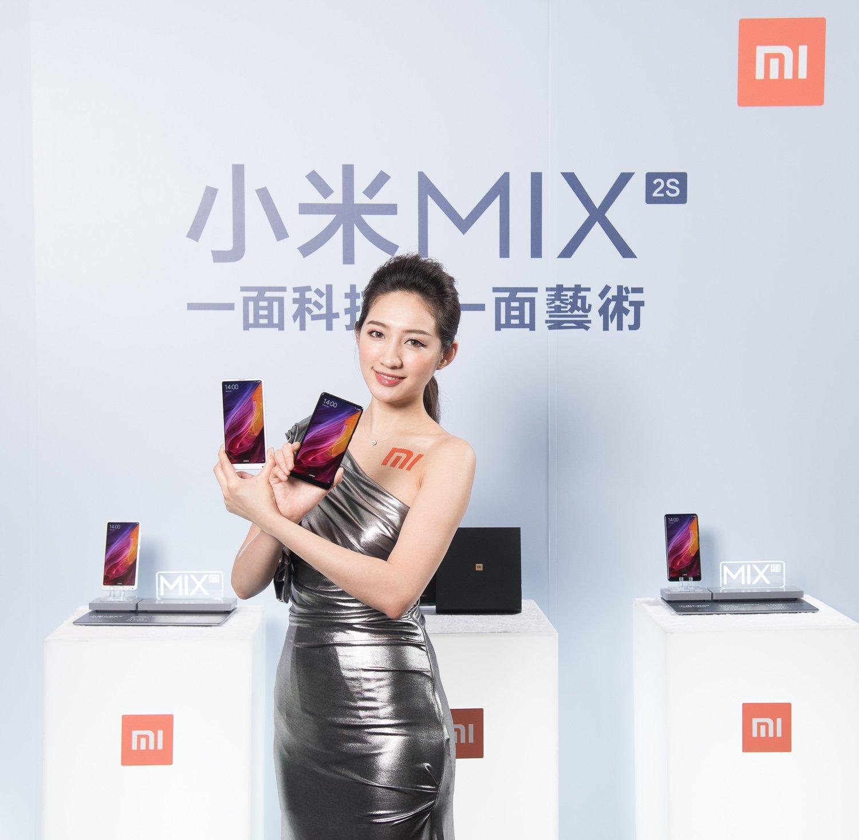小米MIX 2S 紅米Note 5