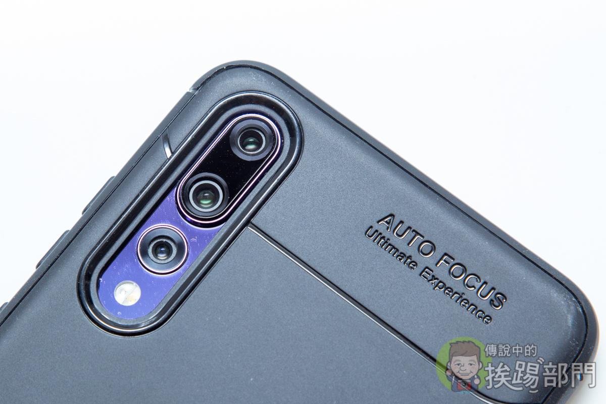 HUAWEI P20 Pro 隱形指環可磁吸車載的全包覆保護殼