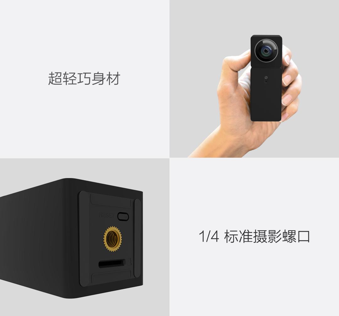 華來小方智能攝像機