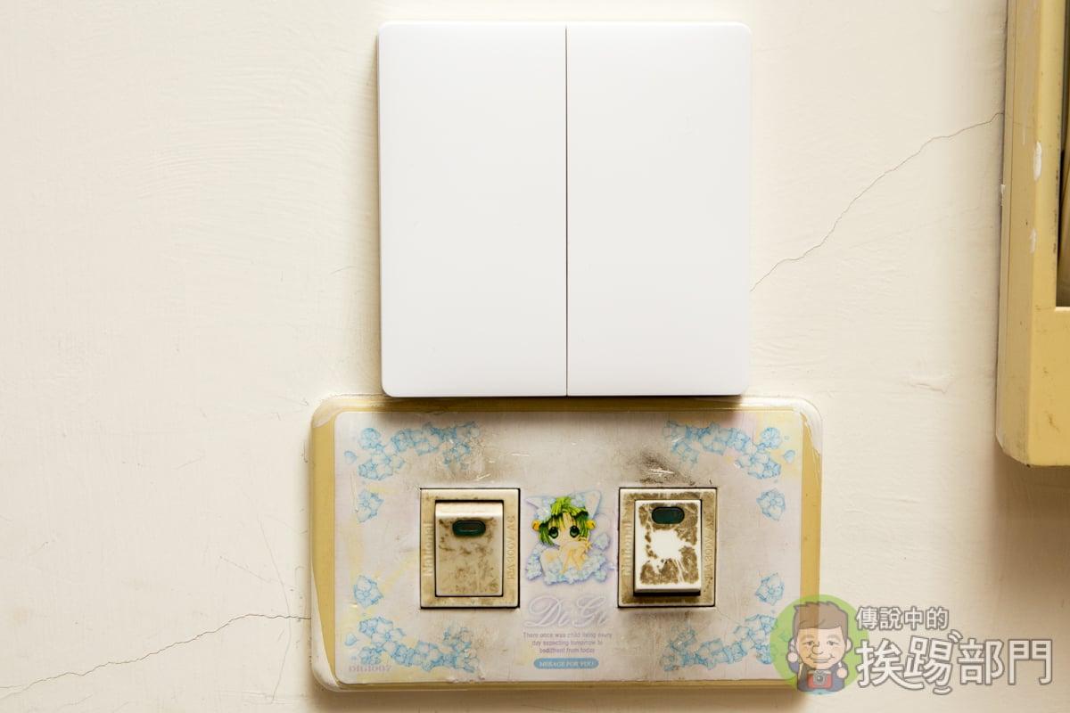 綠米無線開關ZigBee貼牆式雙開版