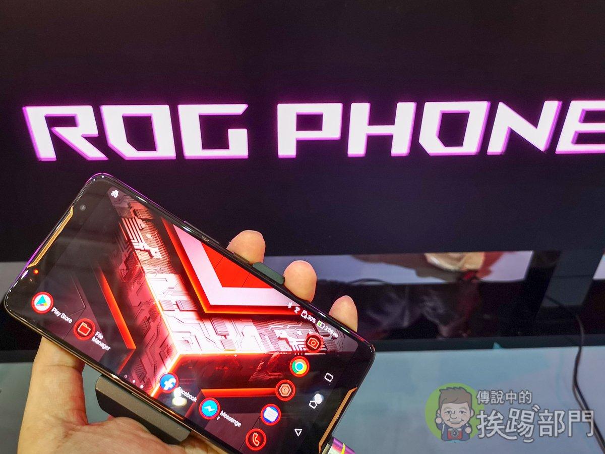 ASUS 電競手機 ROG PHONE