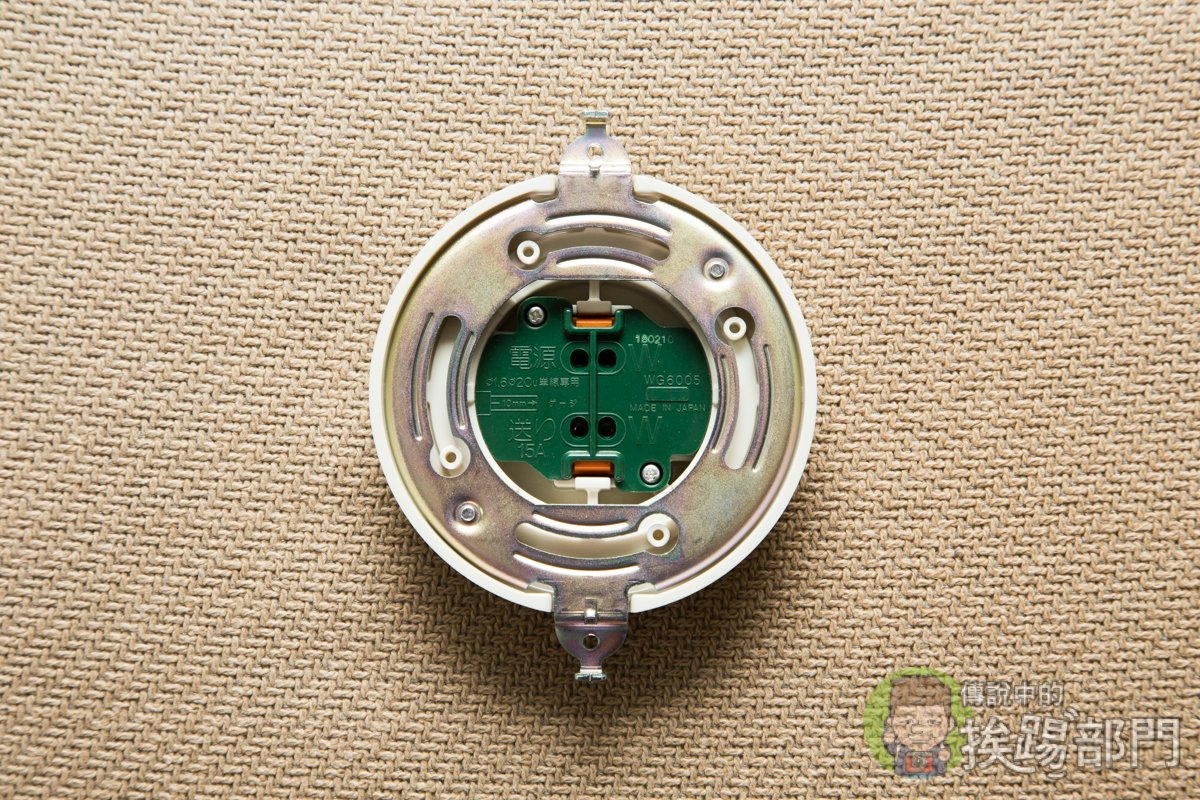 LuminousLED DOSHISHA DCC-08CM