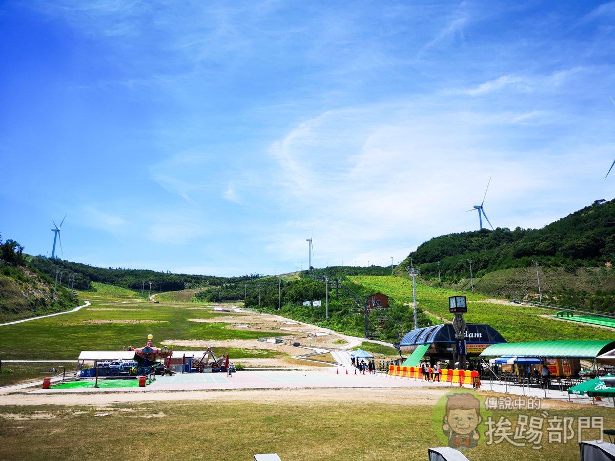 釜山卡丁車 Luge、斜坡滑車