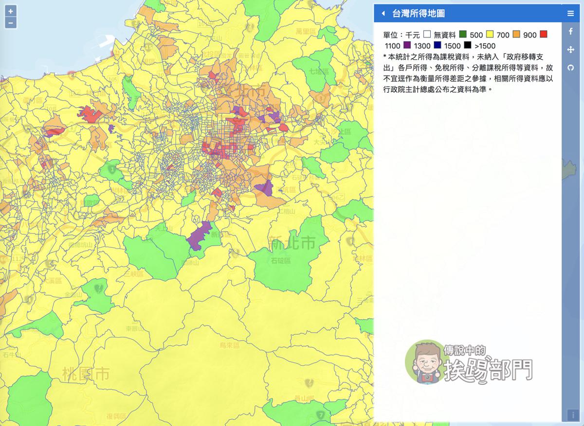 台灣所得地圖