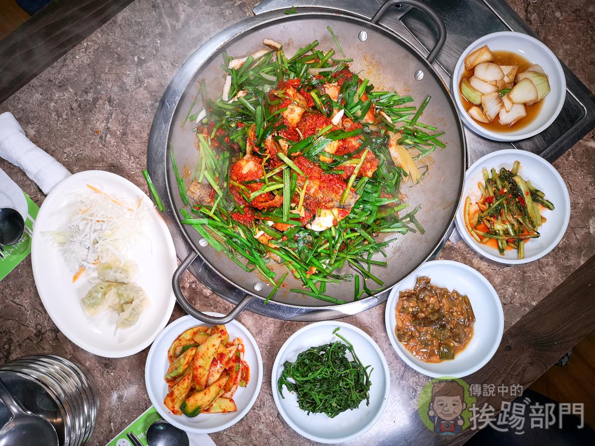 大邱十味鯰魚湯