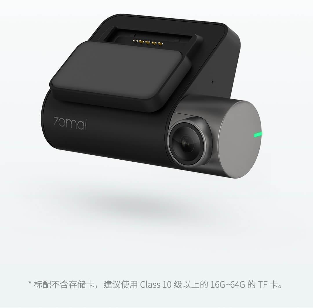 70邁智能記錄儀 Pro