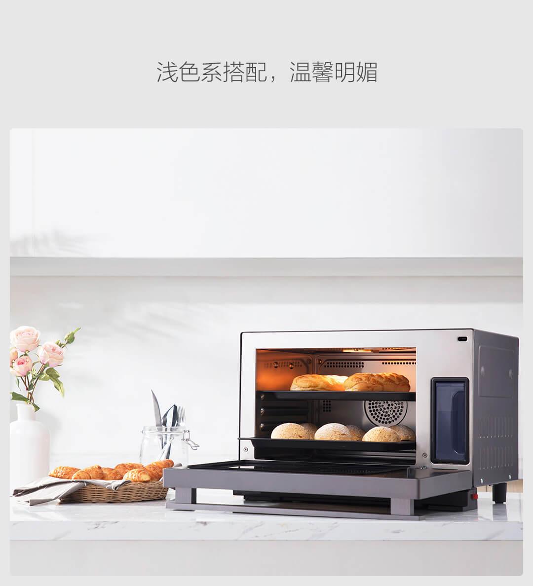 雲米蒸烤一體機