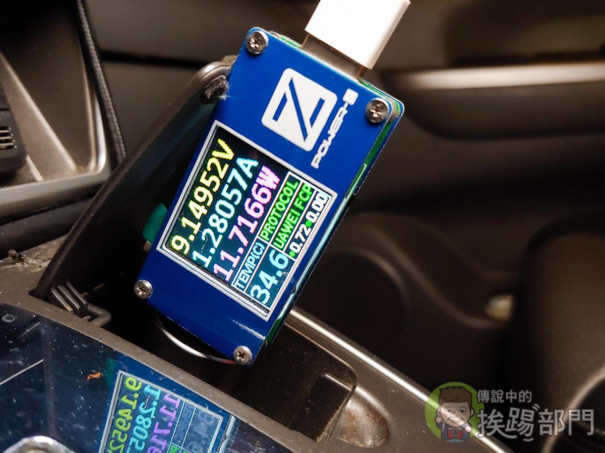 ZMI 車載充電器數顯 18W快充版