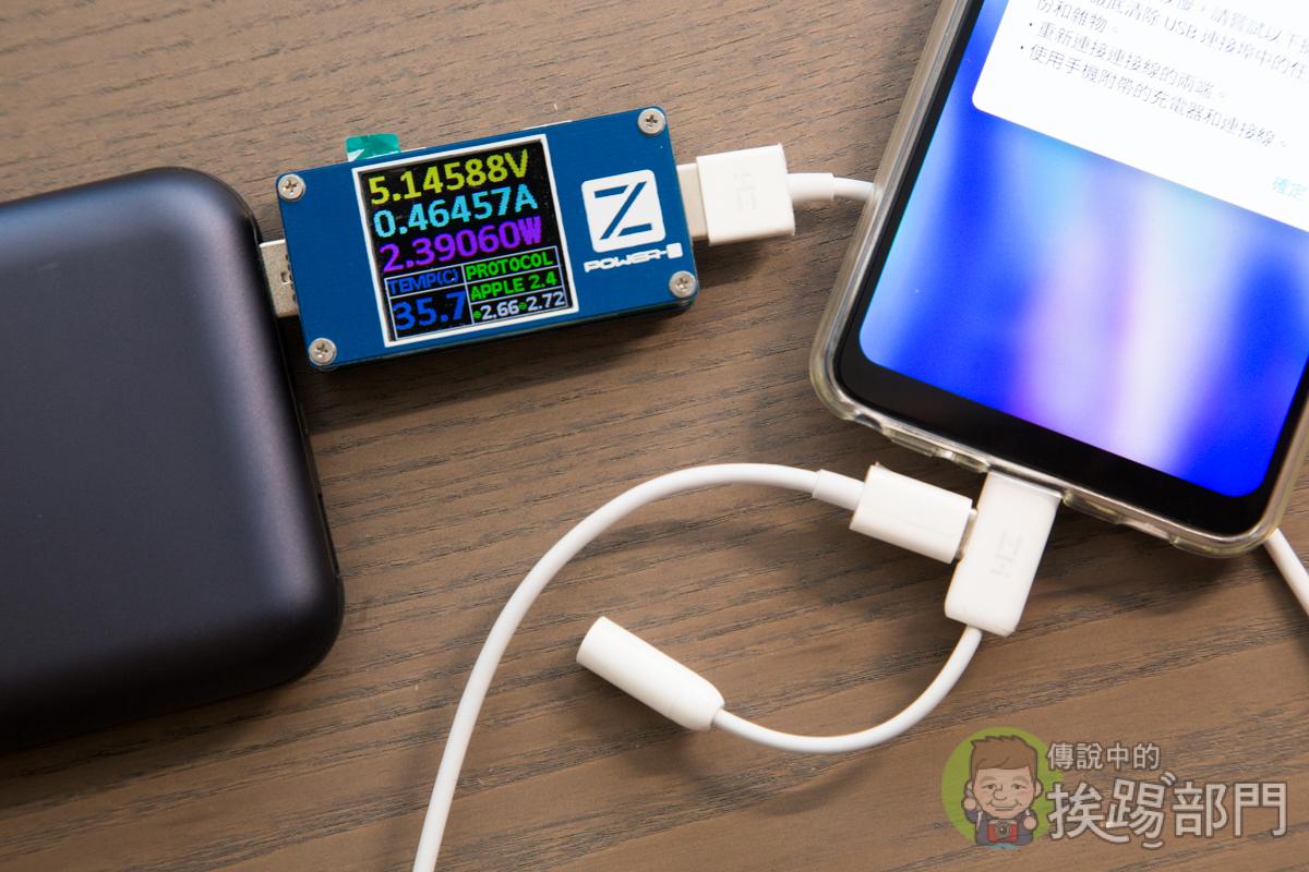 USB-C轉3.5mm音樂/充電二合一轉接器