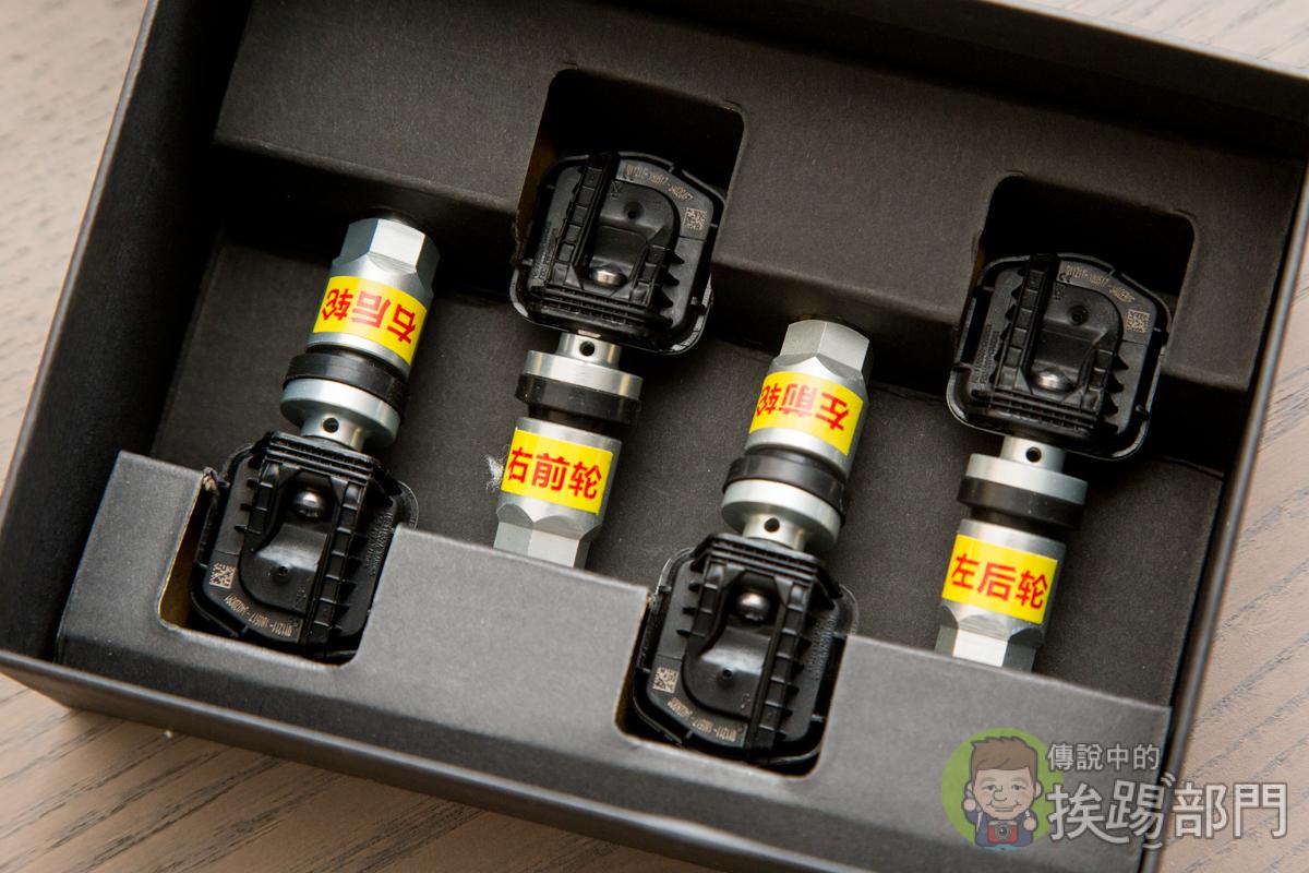 70邁胎壓偵測器