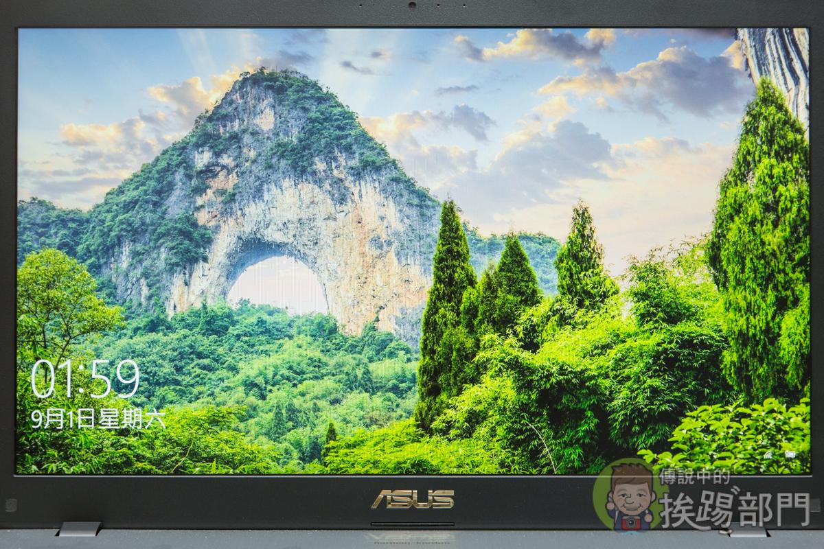 ASUS VivoBook Pro 17吋 N705