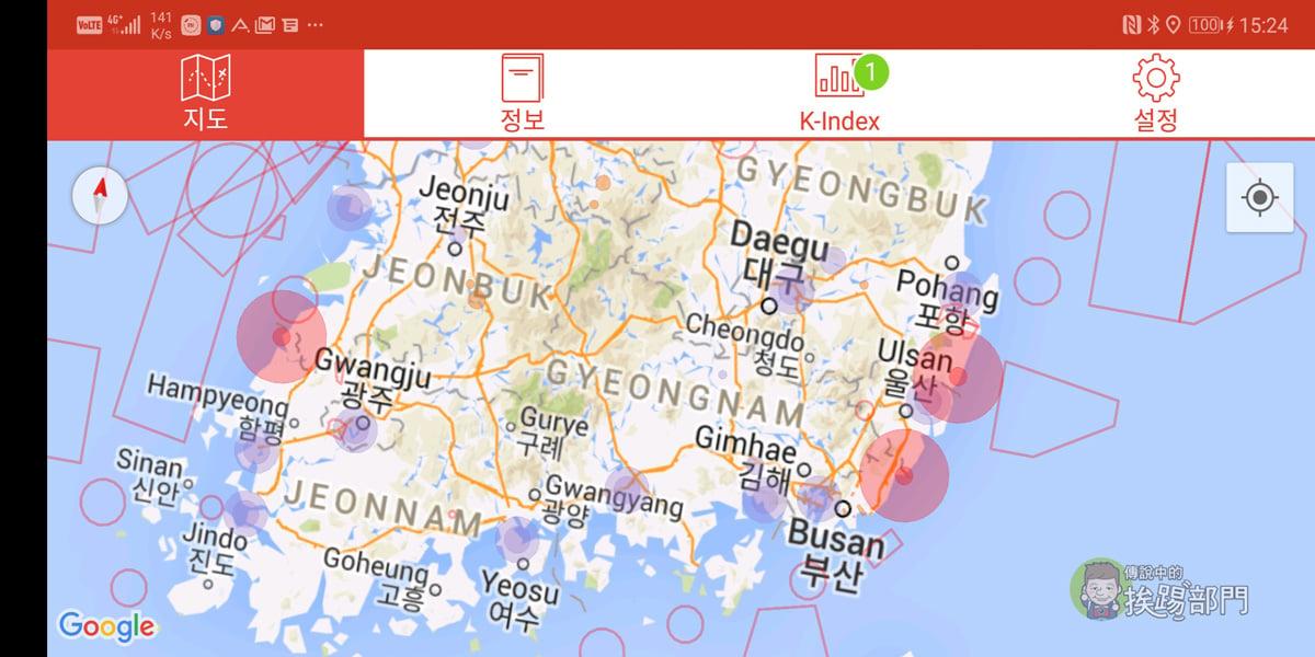 韓國空拍機、無人機禁飛區