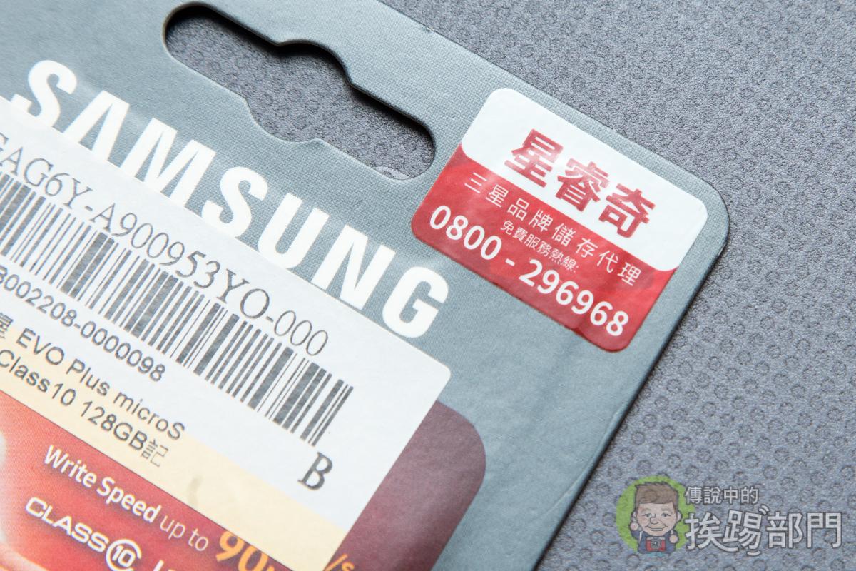 SAMSUNG 三星 EVO Plus microSDXC UHS-1(U3) Class10 128GB記憶卡