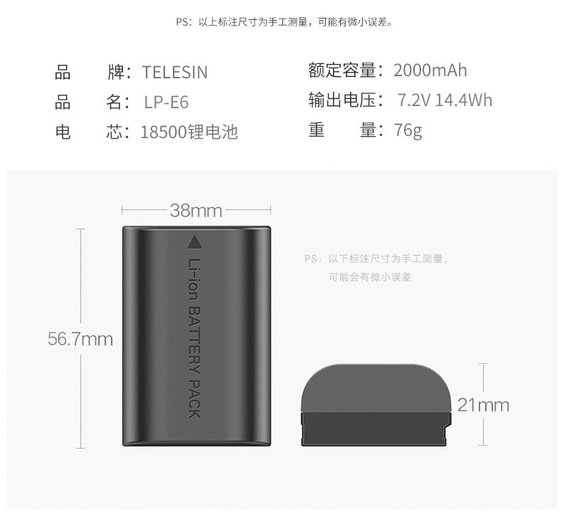 Allin Box Canon LP-E6