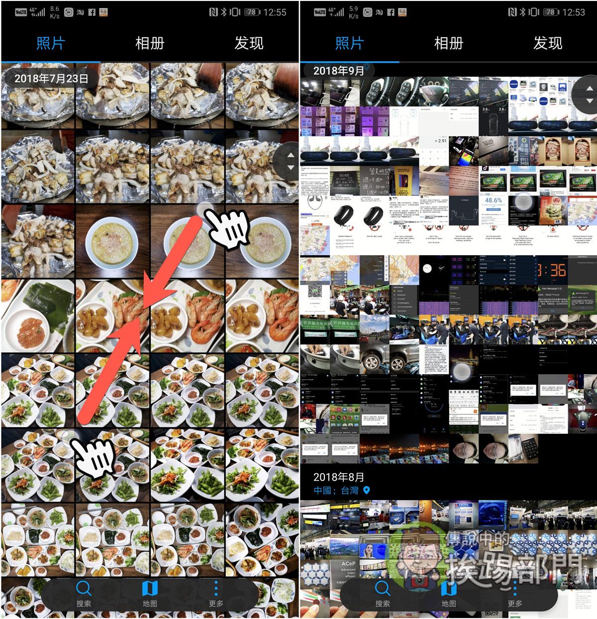 HUAWEI華為智慧型手機檢視更多照片小技巧