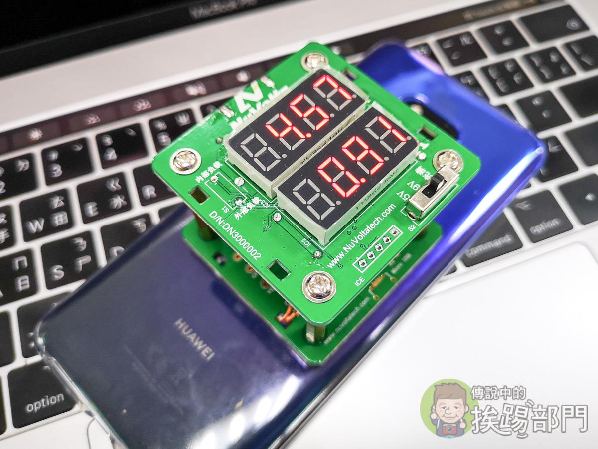 HUAWEI Mate 20 Pro 無線反向充電