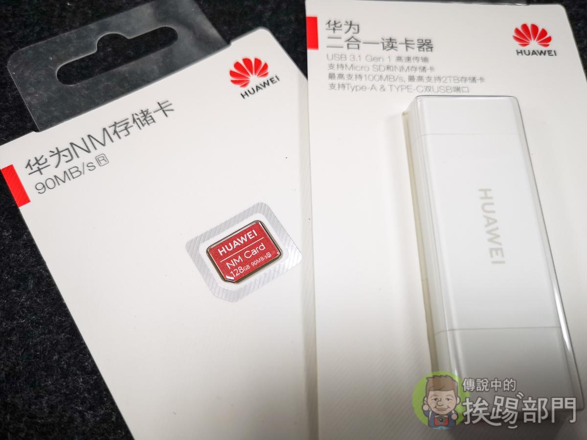 華為 NM 128G記憶卡讀寫速度實測