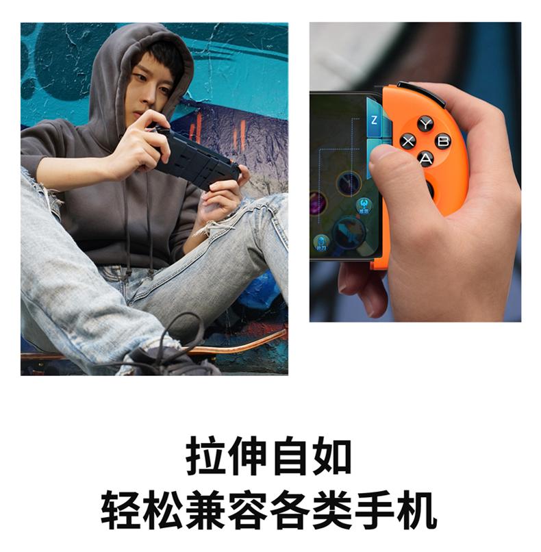 飛智Wee 2T拉伸遊戲搖桿體感版