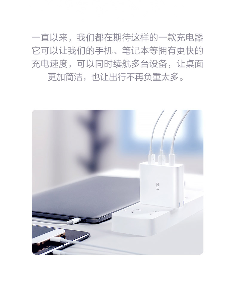 ZMI紫米 65W 三孔 PD快速充電器