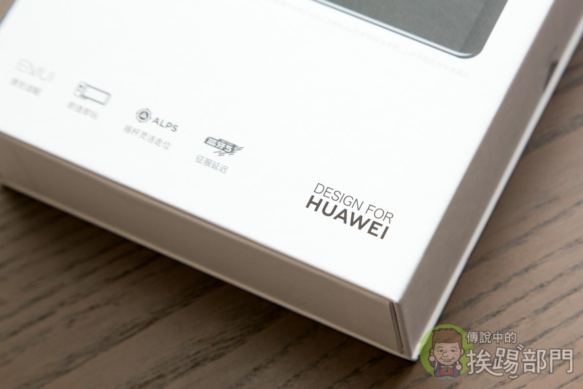 HUAWEI Mate 20 遊戲搖桿