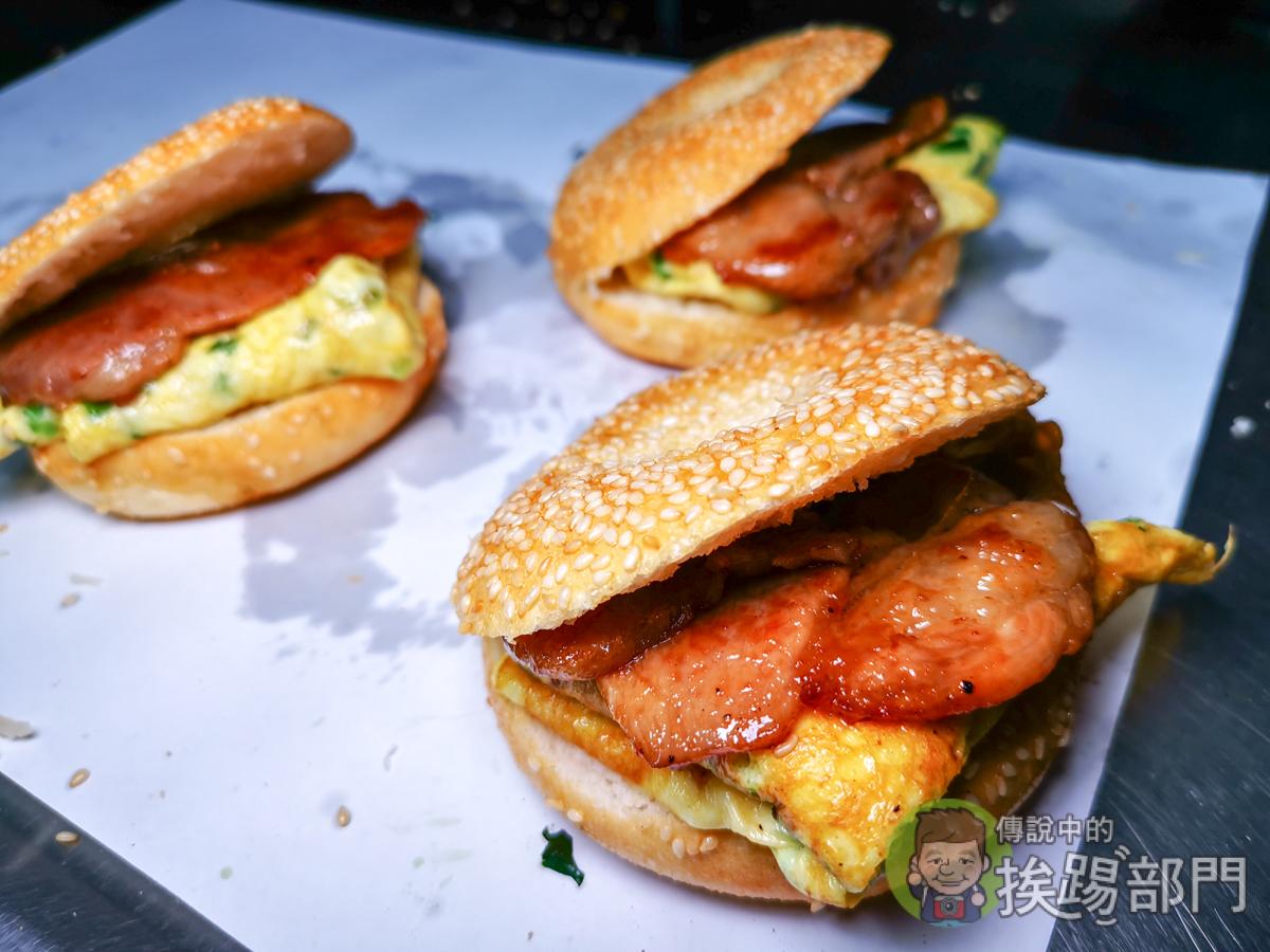 超群西點麵包城馬祖漢堡