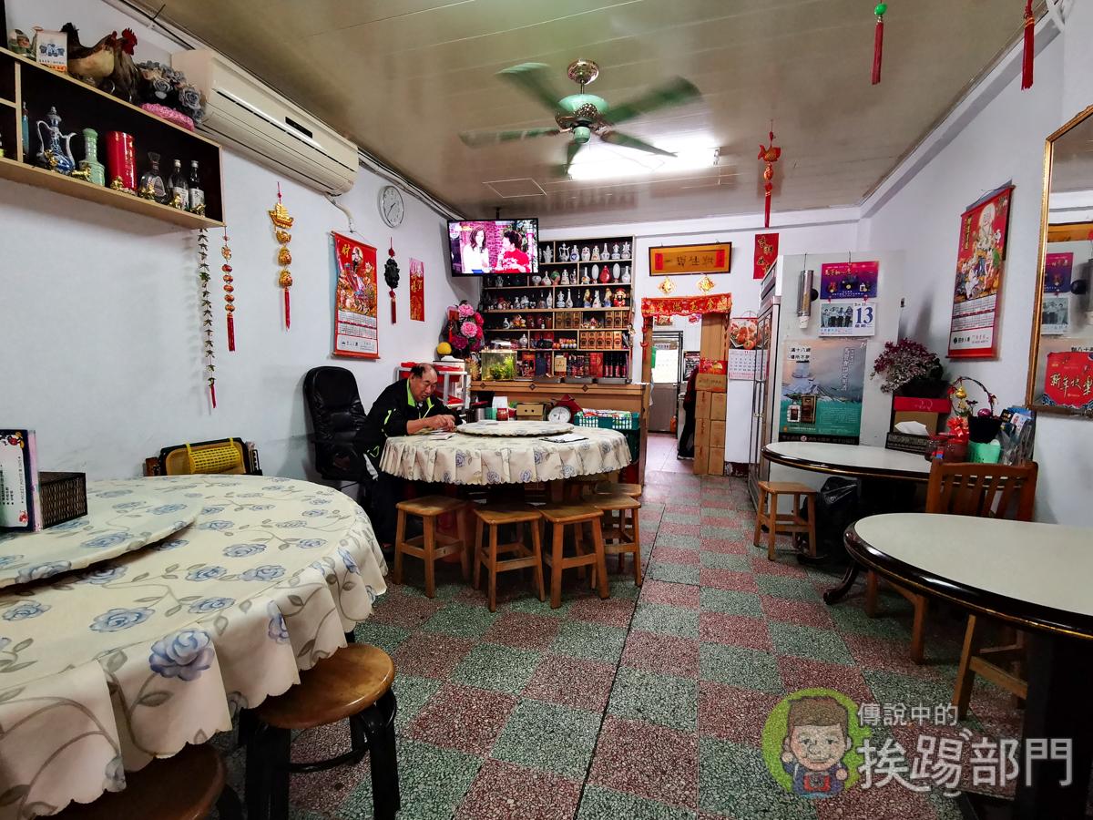 大眾飲食店
