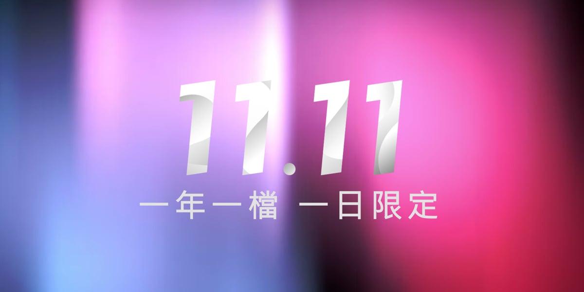 台灣之星 LINE 認證綁定教學