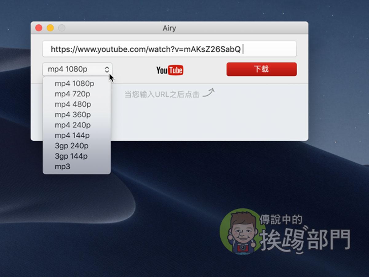 Youtube 1080P