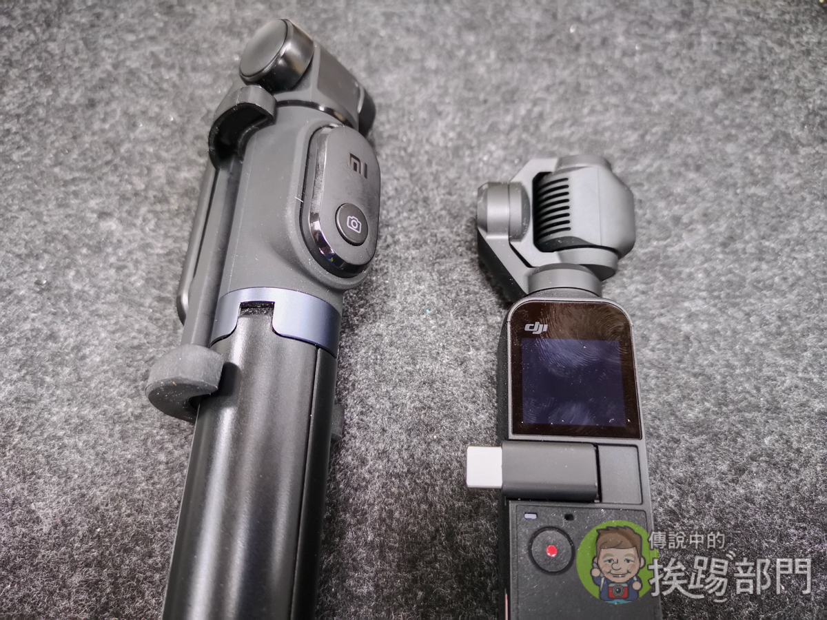 DJI OSMO POCKET 自拍桿