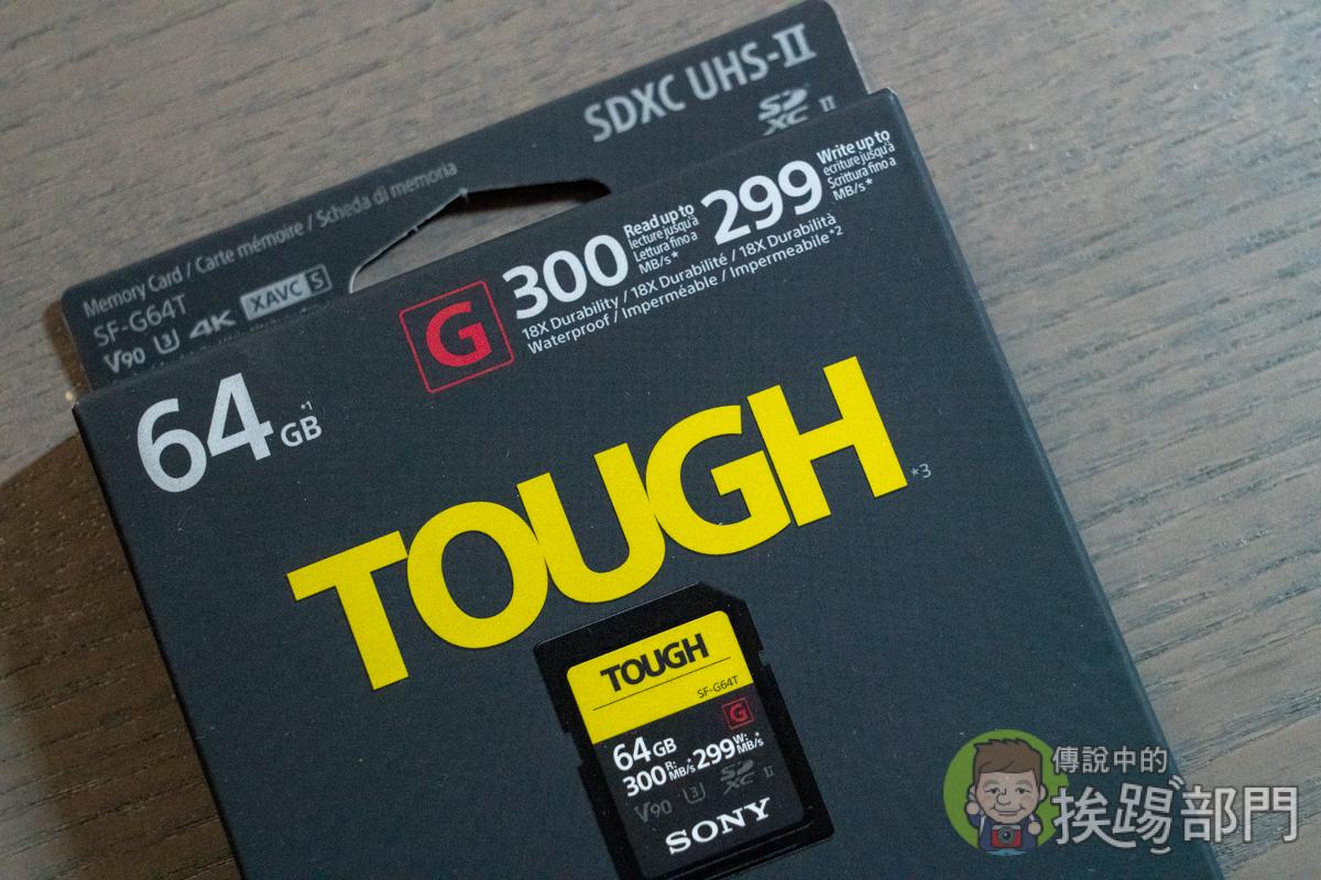 SONY SF-G TOUGH UHS-II 高速存取記憶卡-64GB