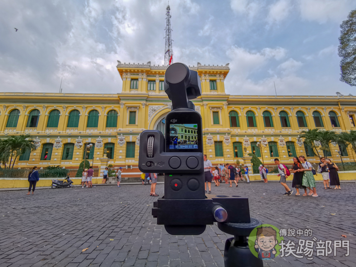 DJI Osmo Pocket 配件組