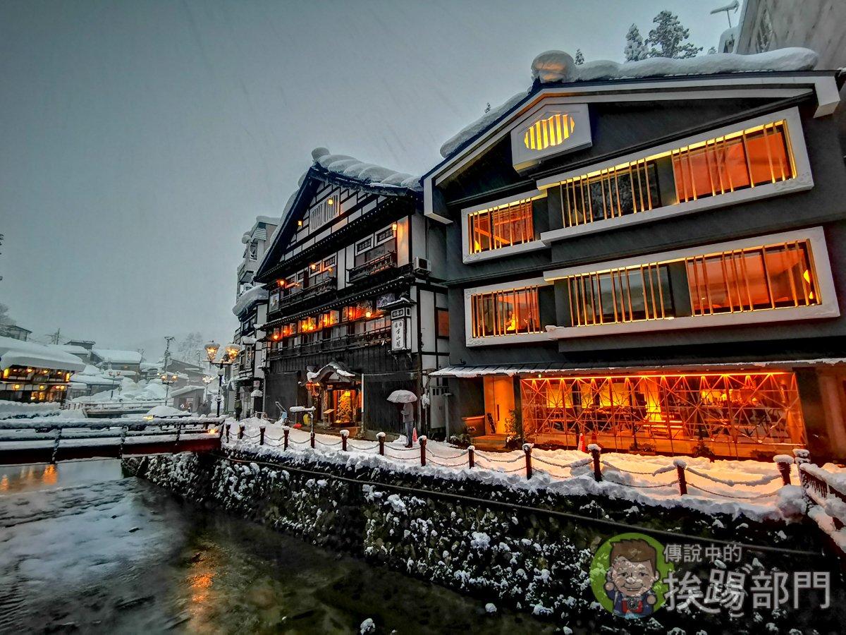 銀山溫泉夜景