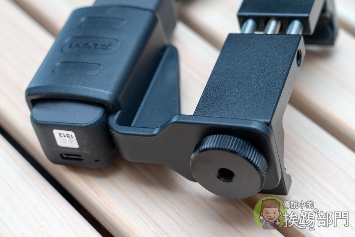 Ulanzi DJI Osmo Pocket 轉接手機支架配件