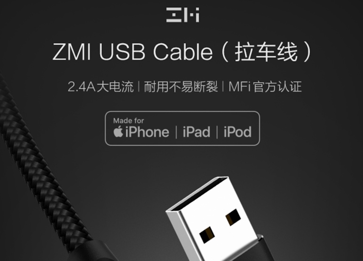 ZMI USB Cable Lightning 拉車線
