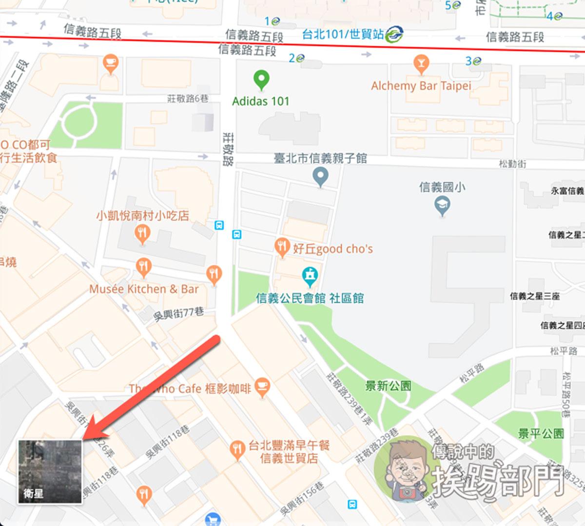 台灣 Google 地圖 3D城市版