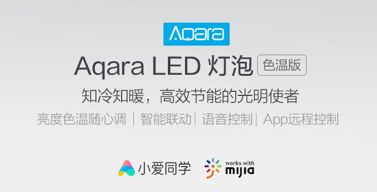 綠米 Aqara LED 可調色温智慧燈泡