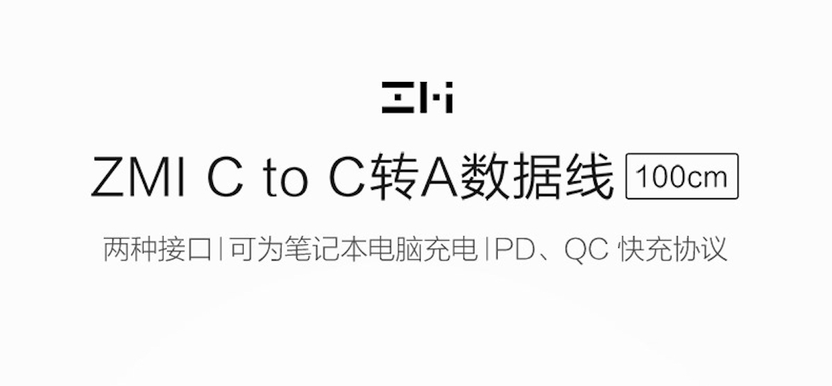 ZMI 紫米USB Type-C TO C轉A傳輸充電線