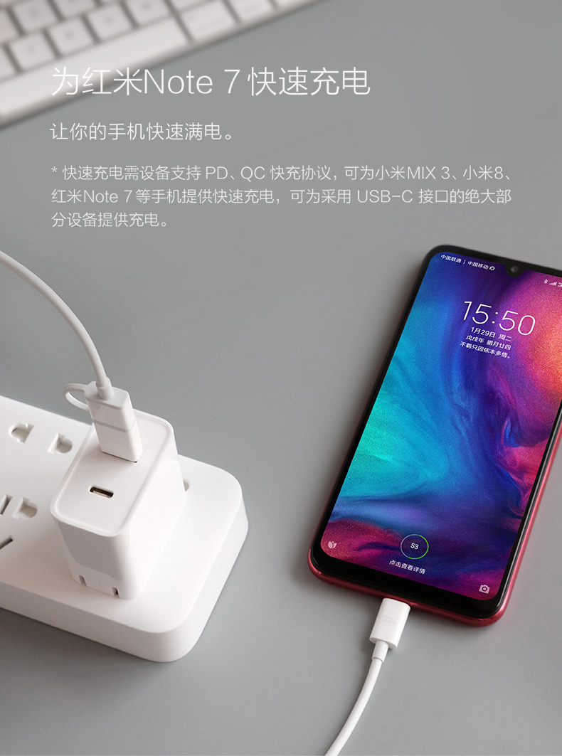 ZMI 紫米USB Type-C TO C轉A傳輸充電線