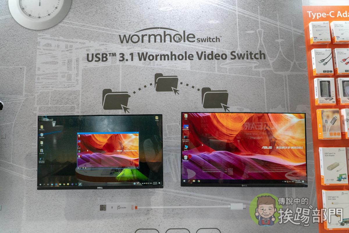 Computex 2019 j5 Create