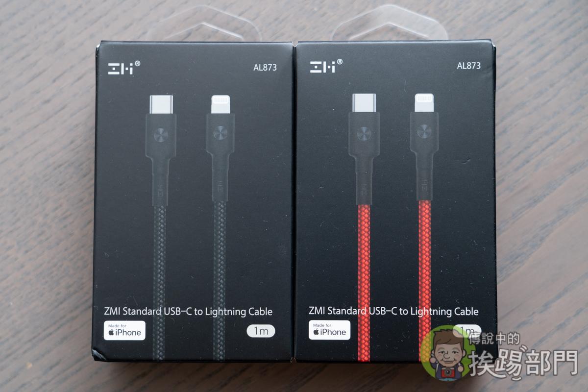ZMI 紫米 MFI USB Type-C To Lightning PD快充編織線