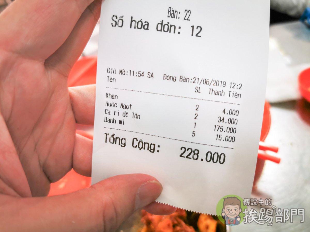 安東市場 MUSA Ca Ri An Do 咖哩羊肉