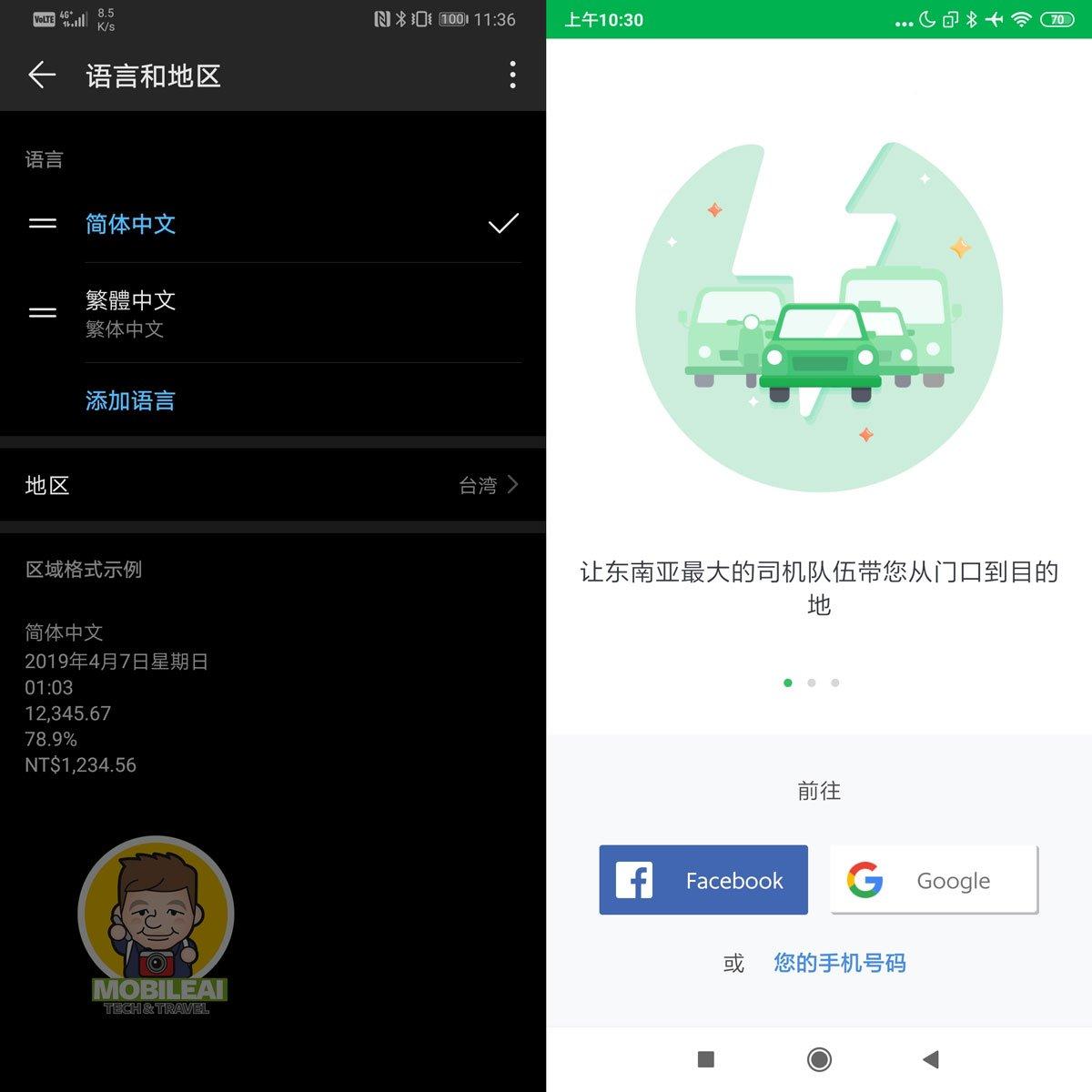 Grab 叫車 APP 安裝教學、信用卡、中文顯示方式與注意事項