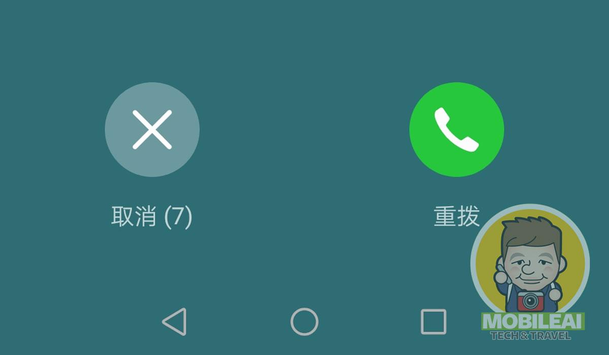 HUAWEI 手機無限重播功能