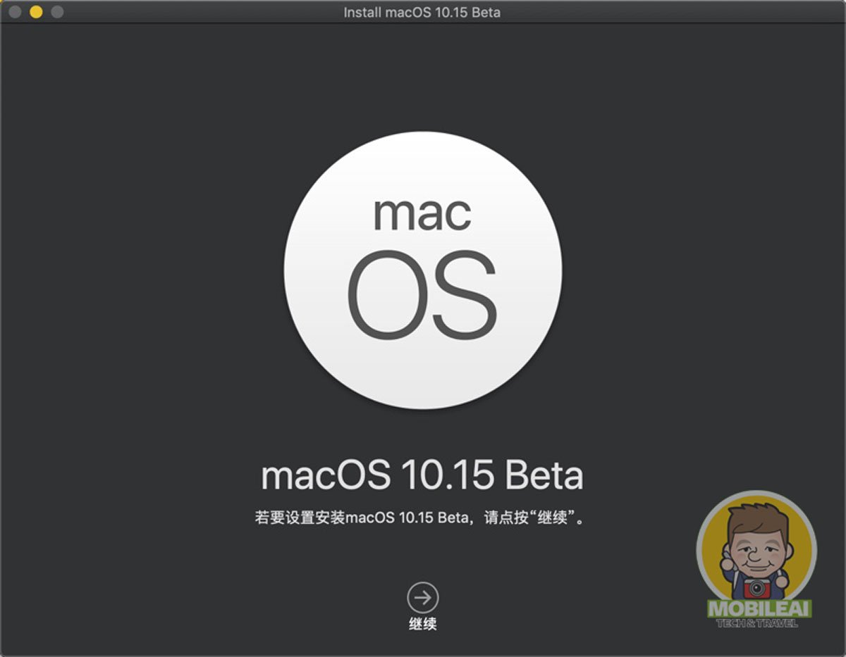 macOS 10.15 Beta Catalina