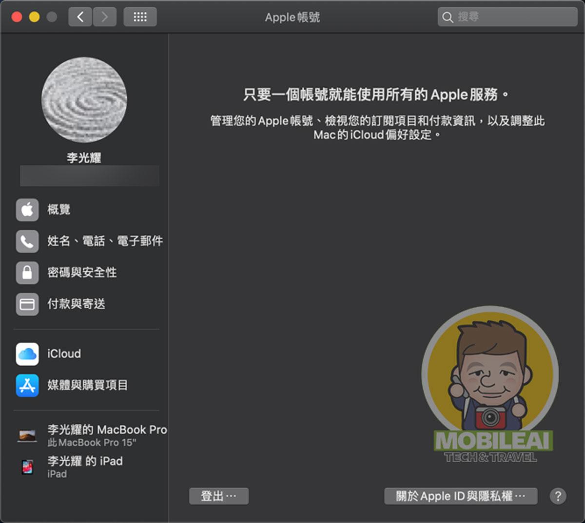 iPad 當 MacBook Sidecar 延伸螢幕用真的好用嗎