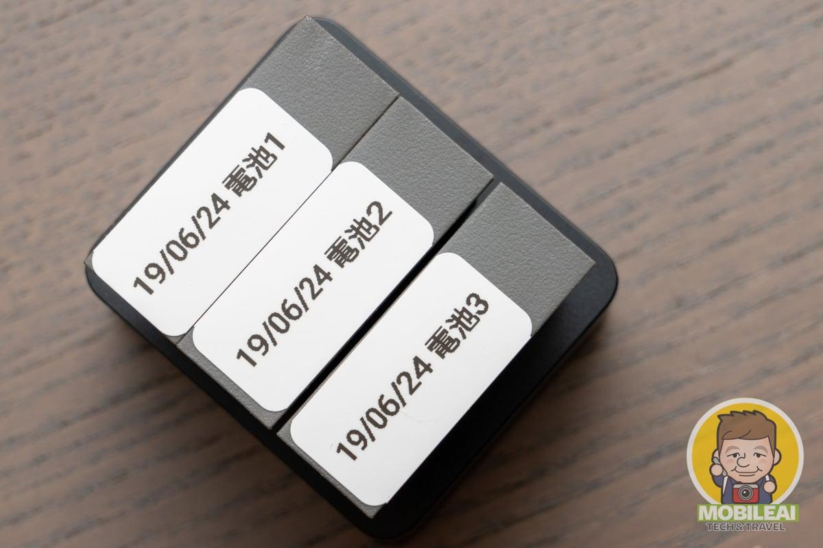 精臣 D11 多功能標籤機