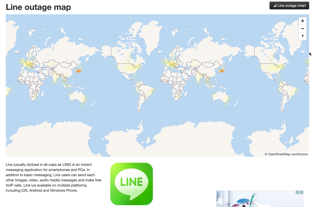 LINE 無預警故障造成電腦版的 LINE 無法登入