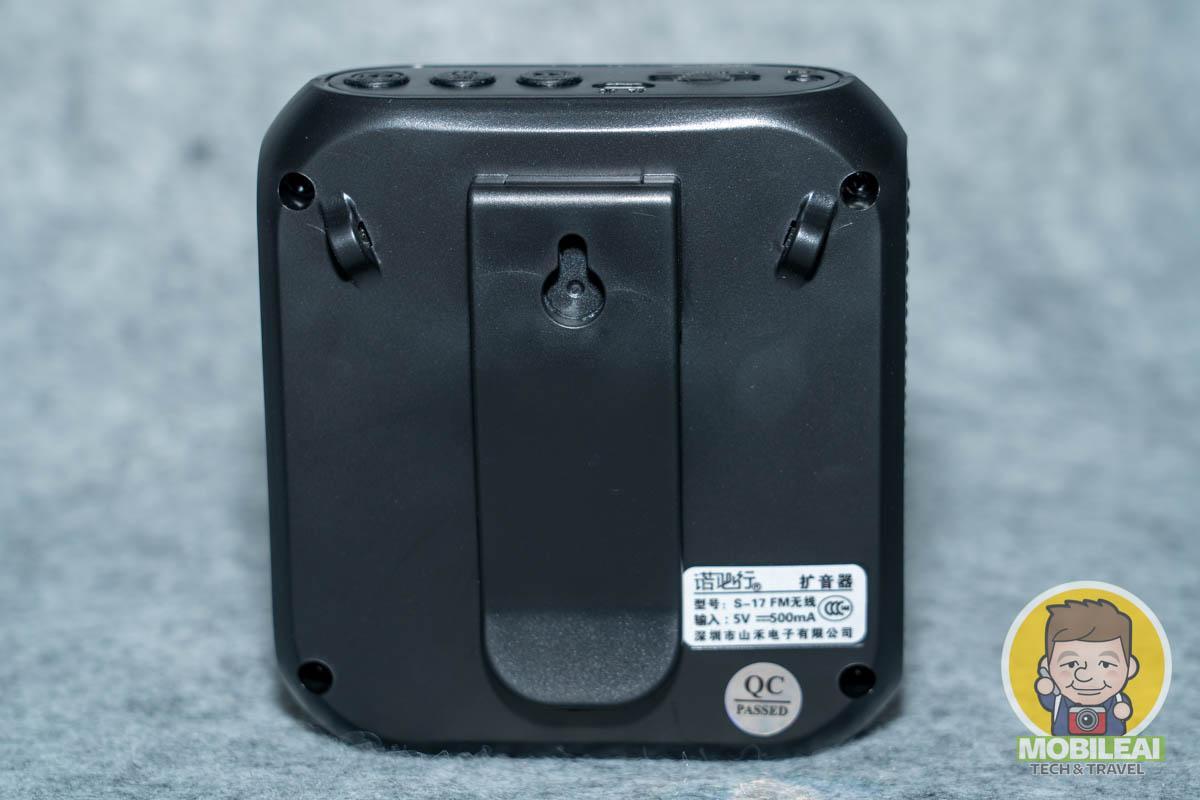 諾必行 S-17 小蜜蜂無線耳麥擴音器