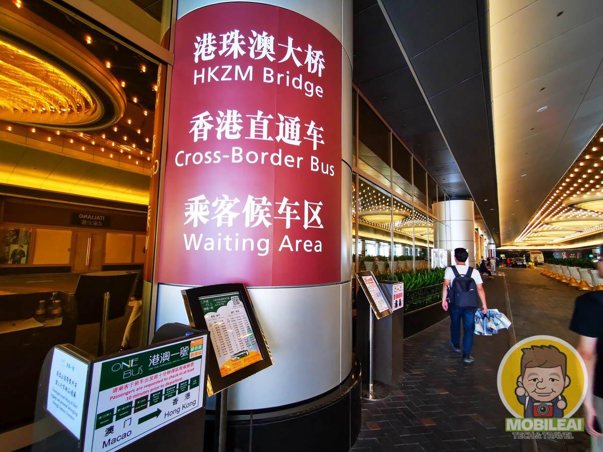 澳門香港交通攻略
