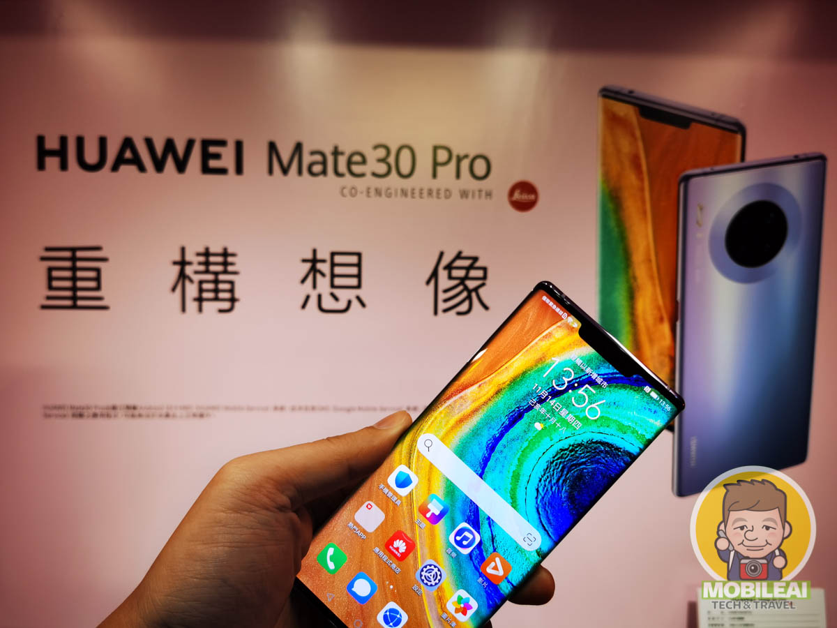 HUAWEI Mate 30 Pro 發表